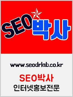 seo_dr_lab.jpg