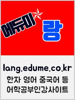 에듀미랑.jpg