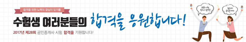 랜드미합격기원.jpg