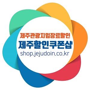 jeju_shop_logo_300.jpg