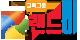 laendeumi-logo-2-1.png