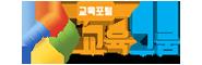교육그룹_로고.png
