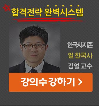 history_sugang.jpg