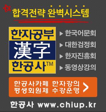 한공사평생회원강의.jpg