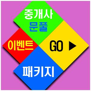 문풀이벤트팝업.jpg